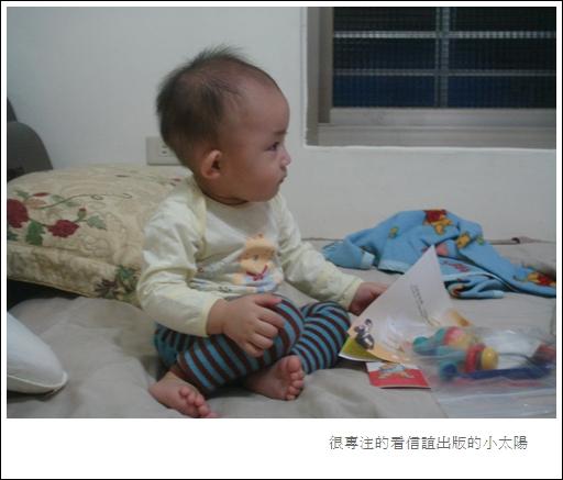 991201_1y0m10d_看小太陽dvd (2).JPG