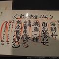 P_20130815_131838