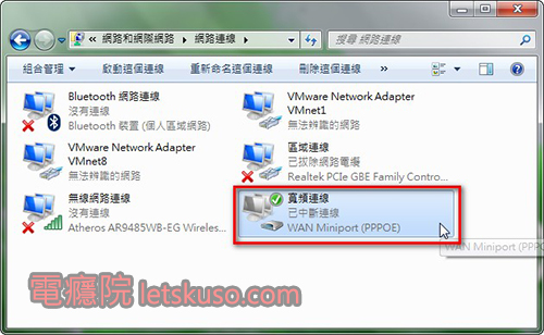 setup-pppoe-in-windows7-9
