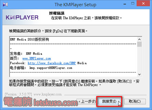kmplayer_3_5-3