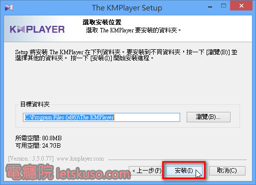 kmplayer_3_5-5
