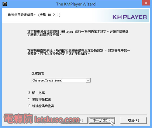 kmplayer_3_5-9