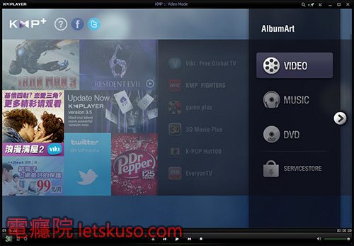 kmplayer_3_5-10