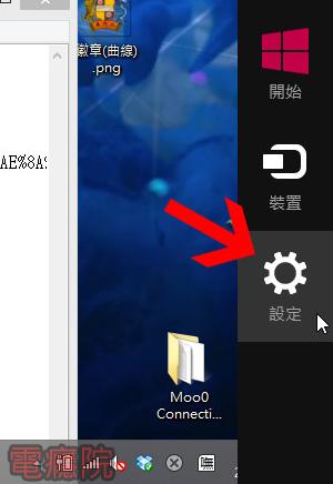 upgrade_windows_8_1-2.jpg