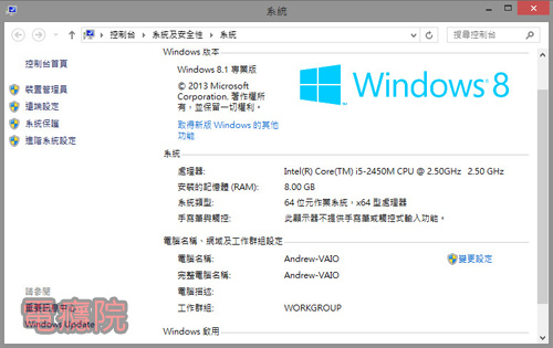 windows_8_1-7.jpg