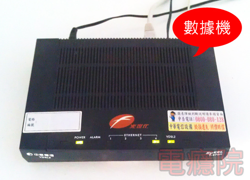 http://pic.pimg.tw/changyang319/1382409315-2172079737.jpg