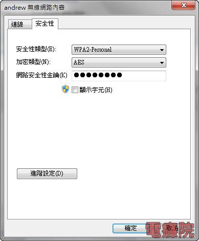 無線網路內容.jpg