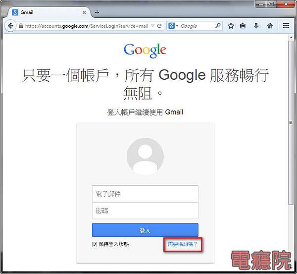 forgot_gmail_password.jpg