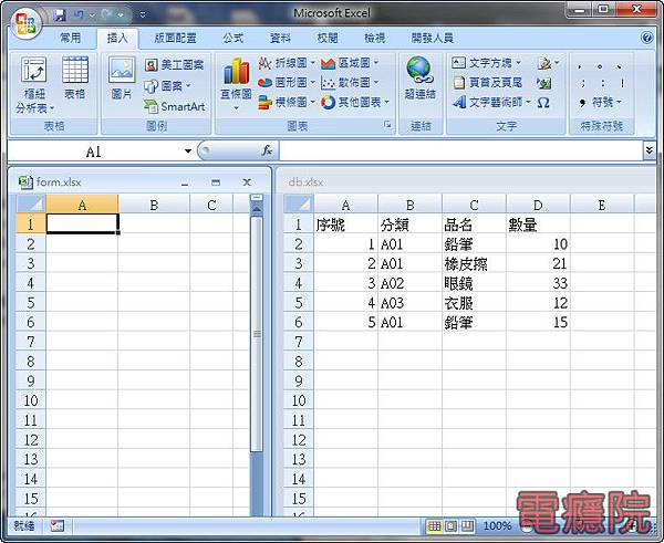 樞紐分析表參照外部檔案-1.jpg