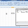 Excel工作表名稱.jpg