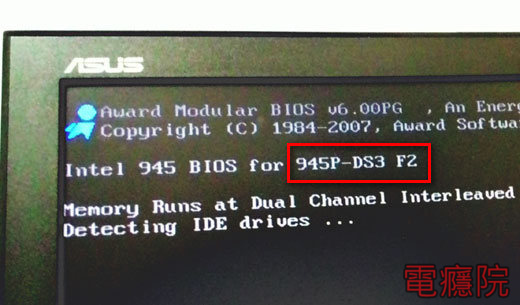 flash_gigabyte_bios-01.jpg