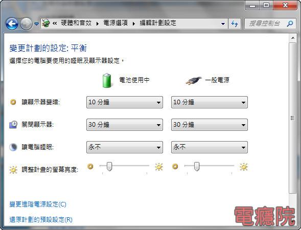 power_save.jpg