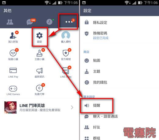 line_group-02.jpg