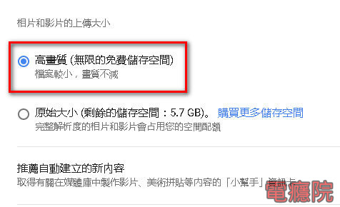 storage_photo-02.jpg