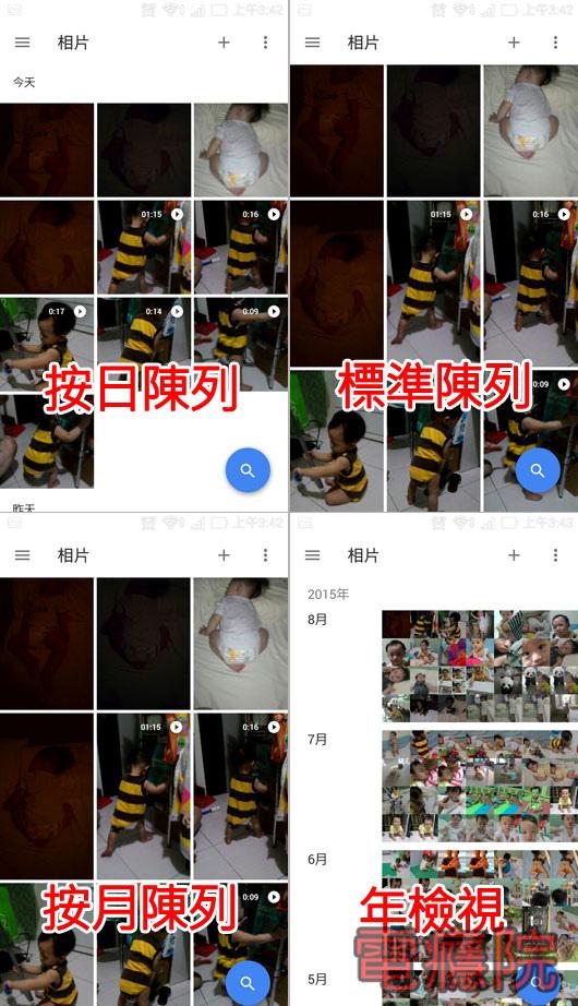 storage_photo-04.jpg