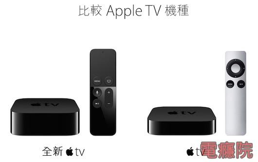 apple_tv_4-02.jpg
