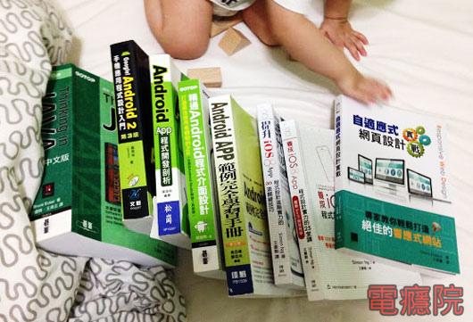 android_ios_books-00.jpg