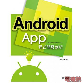 android_ios_books-02.jpg