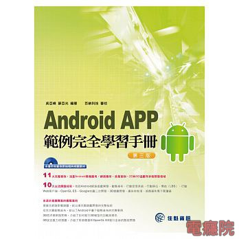 android_ios_books-05.jpg