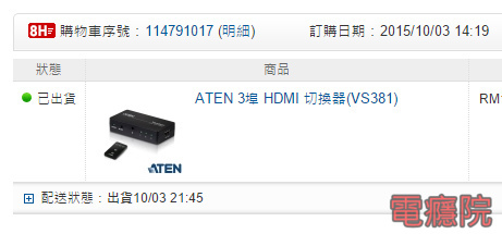 aten_hdmi_switch-02.jpg