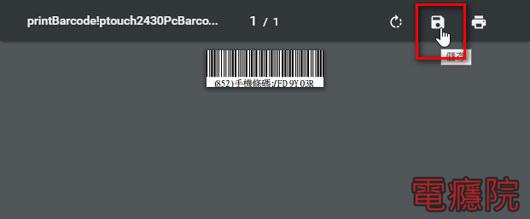 receipt-08.jpg