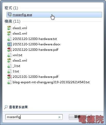 msconfig-01.jpg