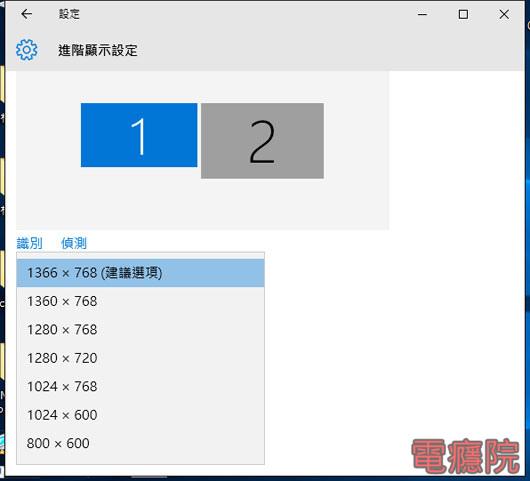screen_edge_cut-04.jpg