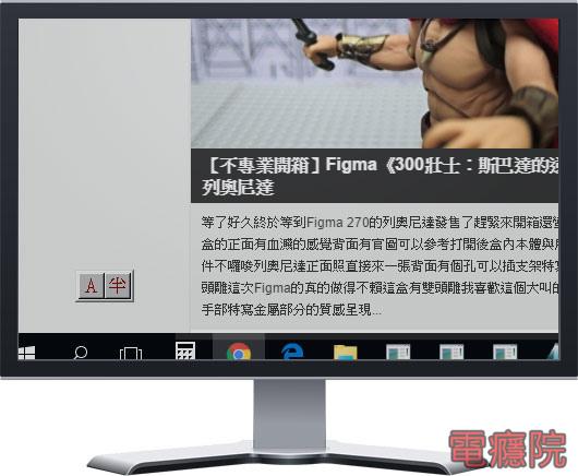 screen_edge_cut-01.jpg