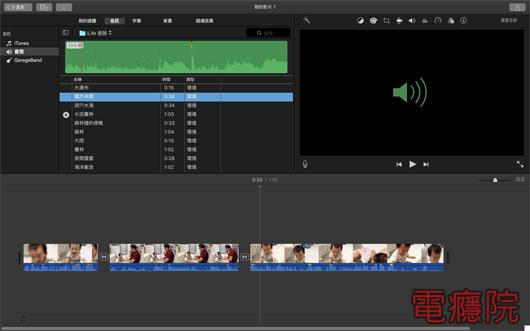video_editor-02.jpg