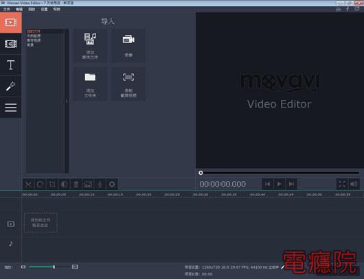 video_editor-04.jpg