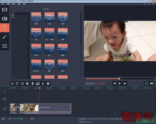 video_editor-06.jpg
