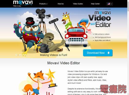 video_editor-03.jpg