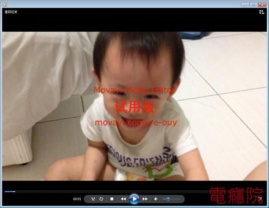 video_editor-07.jpg