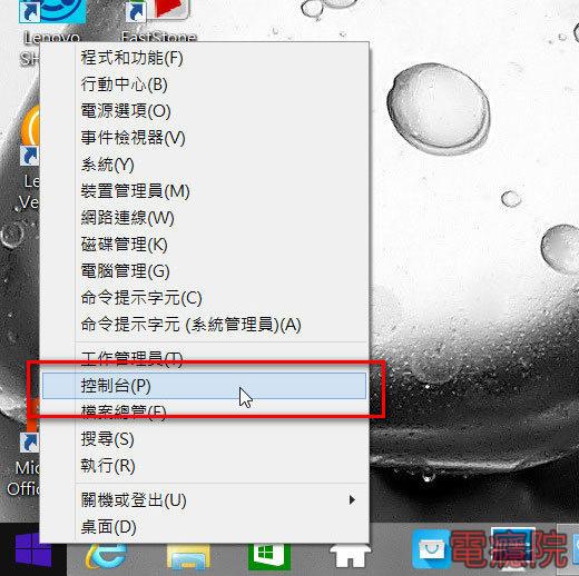 windows_recovery-01.jpg