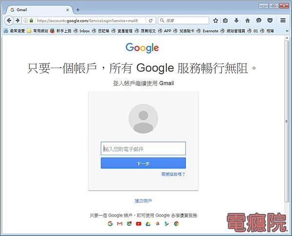 gmail-01.jpg