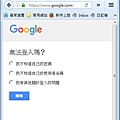gmail-02.jpg