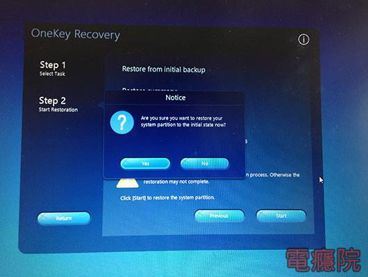 lenovo_recovery-06.jpg