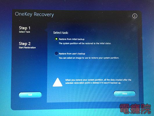 lenovo_recovery-04.jpg