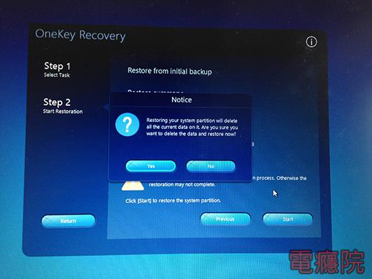 lenovo_recovery-07.jpg