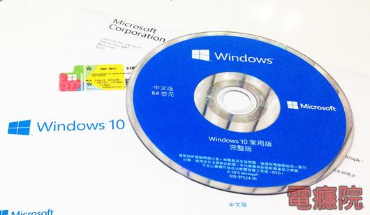 install_win10-01.jpg