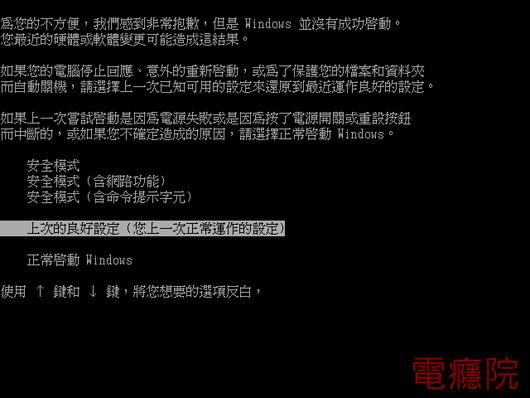 power_off-01.jpg
