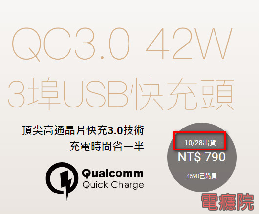 usb_charger-01.jpg