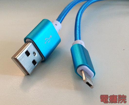 usb_charger-05.jpg
