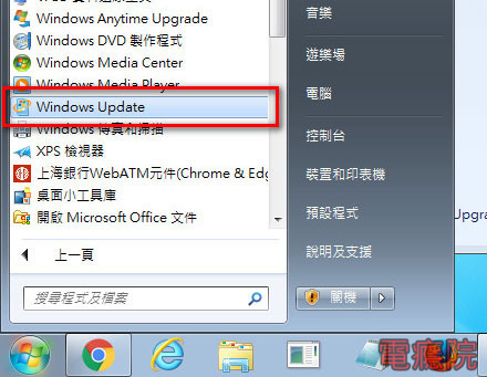 windows_update-02.jpg