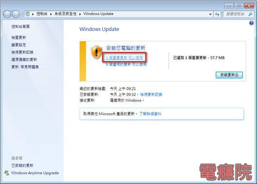 windows_update-05.jpg