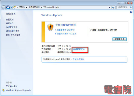windows_update-03.jpg