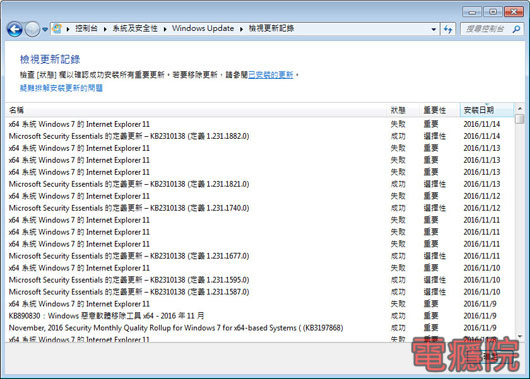 windows_update-04.jpg