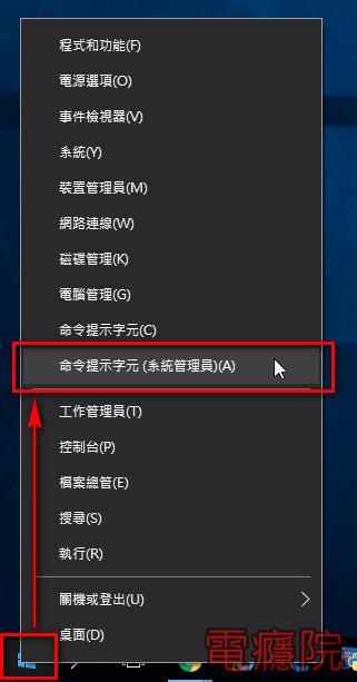 win10_net_framwork-06.jpg