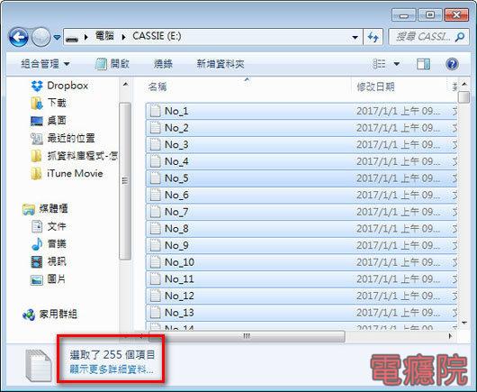 fat_flash_drive-02.jpg
