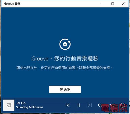 skype_no_sound-01.jpg
